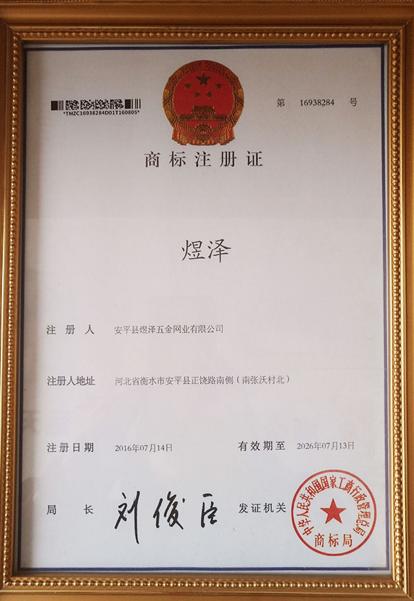 Certification 4